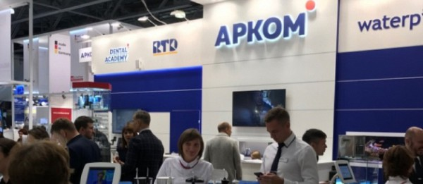 Выставка Dental-Expo Moscow 2019